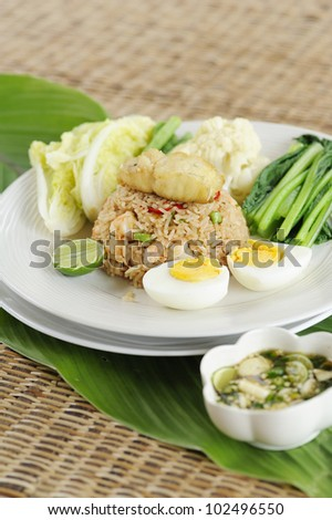 fried rice with fish and prawns - fried rice