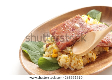 Fried rice with luncheon meat for Hawaiian and asian food image - stock photo