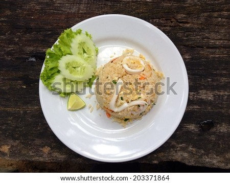 Fried rice with seafood - stock photo