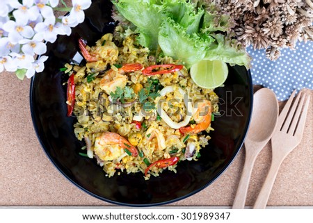 Fried rice with seafood curry powder ,thai food