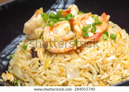 fried rice with shrimp on plate - stock photo