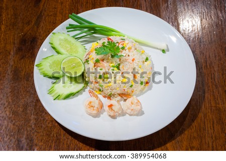 Fried rice with shrimp,prawn , Thai cuisine - stock photo