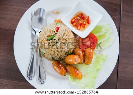 fried rice with thai sour sausage and fish sauce
