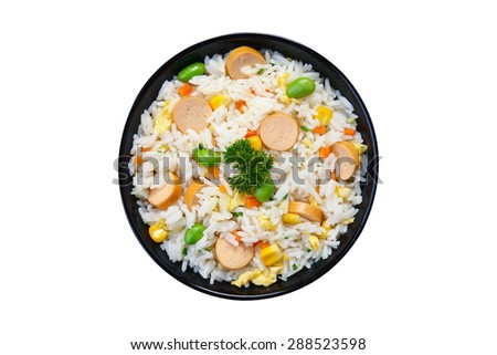 Fried rice with vegetables - stock photo