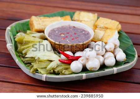 Fried tofu and shrimp paste so called DAU PHU MAM TON - typical Vietnamese cuisine. - stock photo