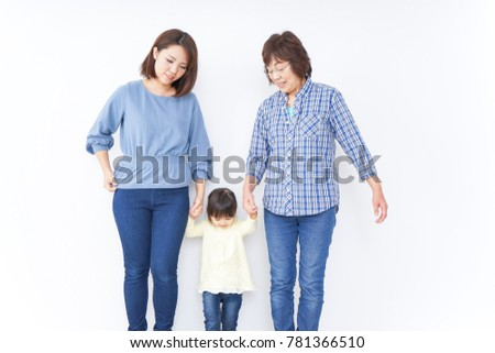 Friendly family image