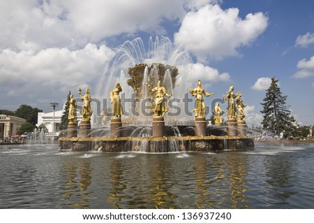 Friendship of the Peoples Fountain in the All-Russian Exhibit Center, Moscow - stock photo