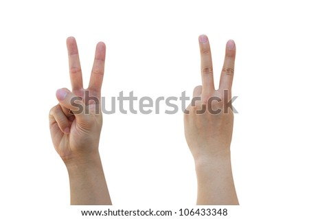 Front and Back of Positive Hand Sign