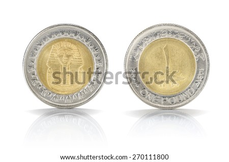 Front and Back Sides of One Egyptian Pound Coin Isolated on White Background - stock photo