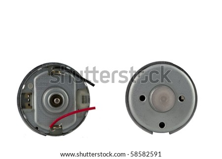 Front and Rear View of Low Voltage Small Electric Can Motor On White