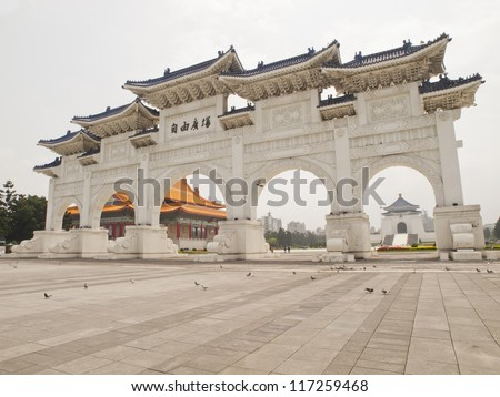 Front gate of Chiang Kai Shek (CKS) memorial hall and concert halls in Taipei City, Taiwan. - stock photo