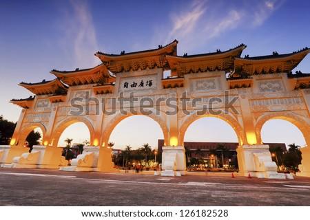 Front gate of Chiang Kai Shek (CKS) memorial hall in Taipei City, Taiwan - stock photo