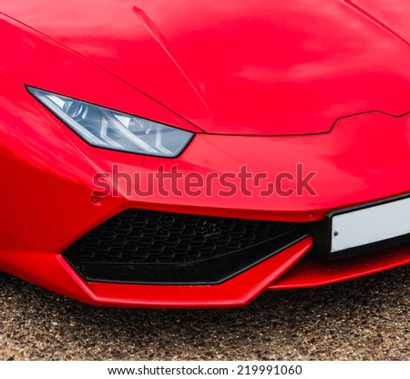 Front light of sport car - stock photo