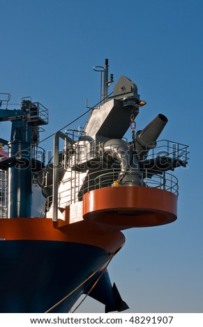 Front of Dredger