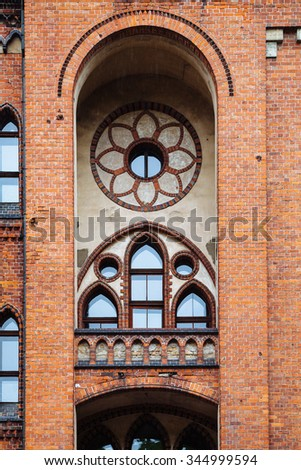 Front of modern architect designed city building in Riga - stock photo