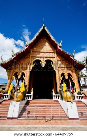 Front of Thai temple in clear sky ,Chiangrai ,Thailand