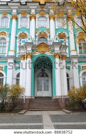 Front of the Hermitage building. It is a museum of art and culture in Saint Petersburg, Russia. One of the largest and oldest museums of the world, it was founded in 1764 by Catherine the Great - stock photo