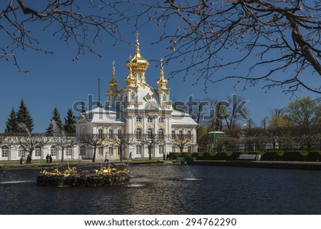 Front of the Summer Palace in St Pertersburg, Russia - stock photo