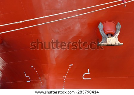 front view of a big ship, closeup - stock photo