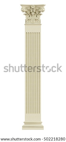 Front view of Corinthian column isolated on white - 3d rendering