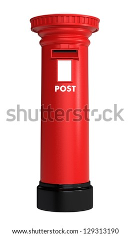 front view of Royal post box - stock photo