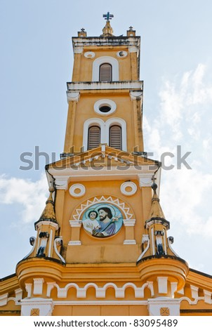 Front view of the Church of St. Joseph. Ayutthaya, Thailand - stock photo