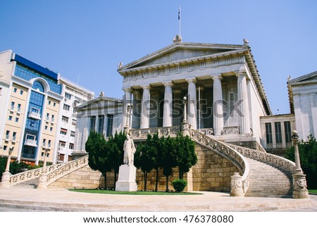 Front view of the National Library of Greece in Athens.