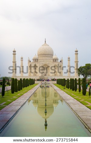 Front view of the Taj Mahal