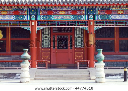 front view of traditional chinese building - stock photo