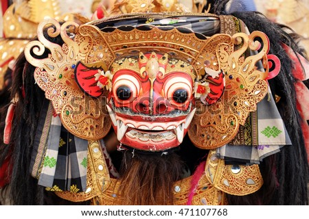 Frontal view of Barong, lion-like creature character in the mythology of Bali, Indonesia