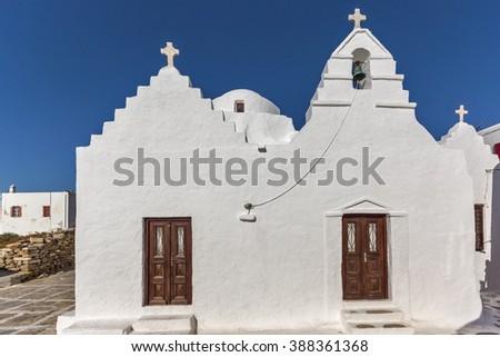 Frontal view White orthodox church in Mykonos, Cyclades Islands, Greece - stock photo