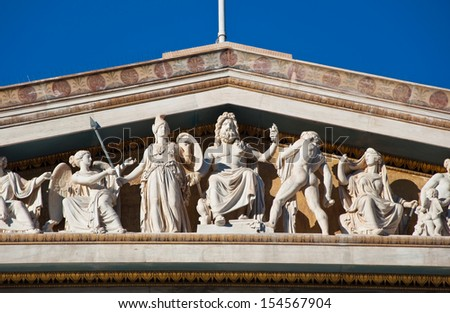 Fronton of the Academy of Athens. - stock photo