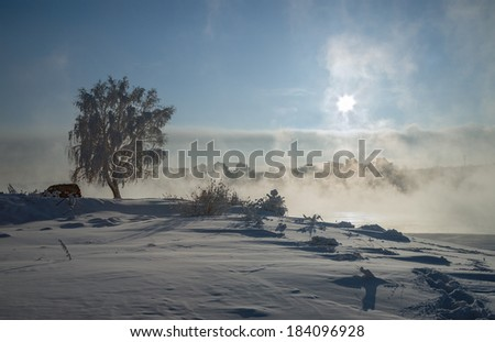 Frosty day in the city of Irkutsk in Eastern Siberia near the river Angara - stock photo