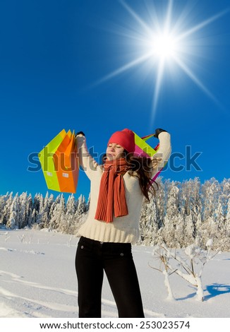 Frosty Scene Near Snowy Trees  - stock photo