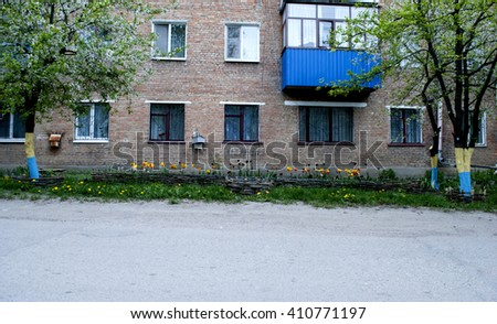 Fruit trees flowers tulips house green grass