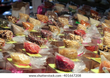 fruits and vegetables for sale in Campo de Fiori, famous outdoor market in central Rome. - stock photo