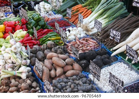 Fruits and vegetables on the market - stock photo