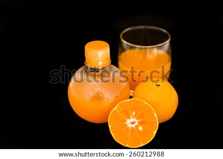 Fruits of a ripe orange - stock photo
