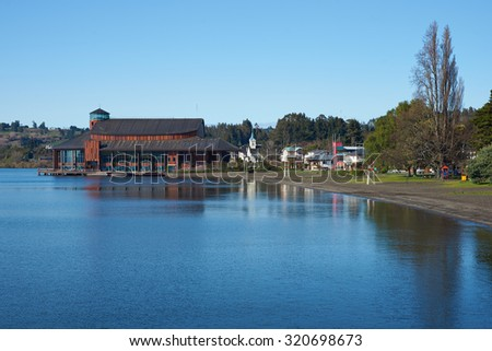 FRUTILLAR, CHILE - SPTEMBER 9, 2015: Modern theatre stretching out over the calm waters of Lake Llanquihue in the small town of Frutillar in southern Chile