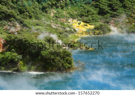 Frying pan lake claims to be the world's largest hot water spring, Rotorua, New Zealand - stock photo