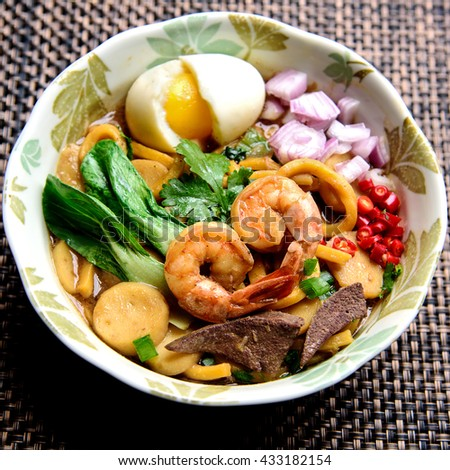 "Fu Jian Chao Mian, Fried Hokkien Noodles or ""Hokkien Mee"". Traditional food of Phuket, Thailand."