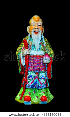 Fu, Lu, and Shou (The Sanxing) God of happiness, The Sanxing are the gods of the three qualities of Prosperity (Fu), Status (Lu), and Longevity (Shou) in Chinese religion.