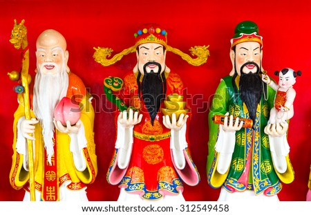 Fu Lu Shou ,Three Chinese lucky gods , Three lucky