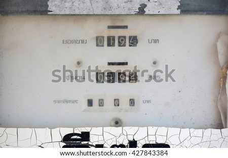 Fuel Dispenser Vintage in thailand - stock photo