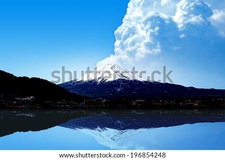 Fuji mountain Japan - stock photo