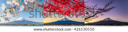Fuji 3 Seasons Sakura spring Maple autumn Snow - stock photo