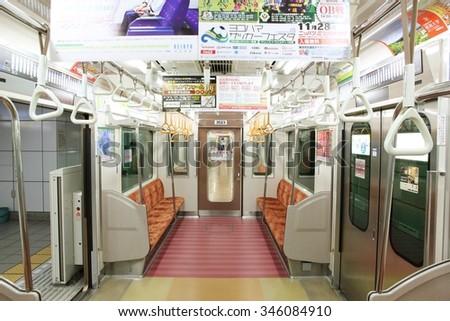 FUJISAWA JAPAN - NOV 21 : Shonandai subway have no passenger on Nov 21, 2015 at Shonandai station in Fujisawa, Japan - stock photo