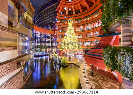 FUKUOKA, JAPAN - DECEMBER 6, 2012: Entrance to Canal City shops during the holiday season. It is the largest private development in the history of Japan at a size of 2.5-million sq. ft. - stock photo