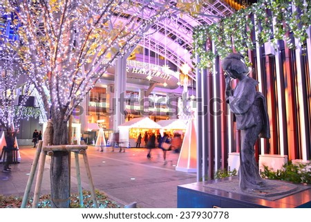 FUKUOKA, JAPAN - 6 December 2014. Hakata Station, one of the biggest stations in Fukuoka which is a terminal of Shinkansen or bullet train. The light illumination in December 2014. For Christmas - stock photo