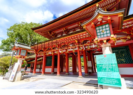 Fukuoka, Japan - September 17 2015: Dazaifu Tenmangu shrine